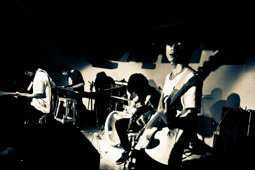 Summer Fades Away live at Nanjing,2011.Foto by Gilbertea